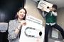 LG유플러스, ㈜힘펠과 IoT환풍기 출시