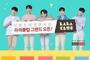 신라인터넷면세점, 맞춤형 멤버십 '라라클럽' 출시