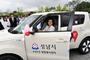 성남시, 주민센터 22곳에 맞춤형 복지차량 보급