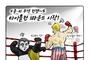 [크레옹의 시사만평] 중ㆍ미 무역전쟁 1R 시작