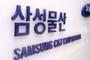 삼성물산, 시공능력평가 5년 연속 1위 '굳건'
