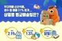 """티몬, 평균 배송일 공개… """"수박 당일, 생수 모레"""""""