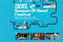 10-11일, 서울 도심은 문화 바캉스 열기로 이열치열
