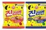 오뚜기, '진라면' 30주년 '호안미로 에디션' 출시