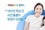 쿠팡, 새로운 배송일자리 '쿠팡 플렉스' 시작