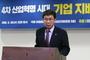 고용진, 불법 몰카 근절 3법 통해 '재유포' 가중처벌 추진