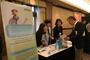 남양유업, 뇌전증치료 세계 전문가 모인 국제심포지엄 후원
