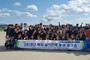 남양주시, 실제적인 복지체계 실천전략 마련 위한 민·관 복지 통합 워크숍 개최