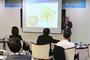 우리은행, 일본 부동산 투자 세미나 개최