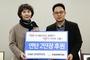 KMI, 사랑의 연탄 2만장 기증