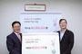 NS홈쇼핑, '사랑의 연탄' 8만장 기부