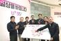 LG U+, 세계 최초 5G 상용화 서비스 개시