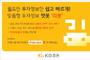 KB증권, 맞춤형 투자정보 챗봇 '리봇' 출시