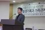 김종민 '아동인권으로 바라본 출생기록과 가족관계등록법 개정방안 토론회' 공동개최