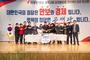 공재광 평택시을 당협위원장, 신년 인사회 개최