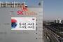 SK하이닉스, 3·1운동 및 임시정부 수립 100주년 기념 홍보물 설치