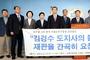 민주당 소속 기초단체장협의회, 김경수 지사 불구속 재판 요청 기자회견 열어