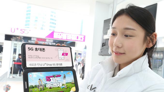 LG유플러스, 5G휴대폰 전문관 '유플러스샵' 오픈