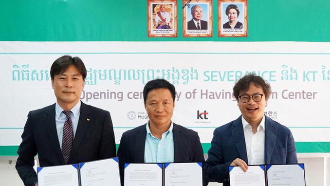 KT-연세의료원, 캄보디아 최초 청각장애아동 재활센터 열어