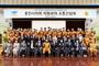 용인시의회, 용인소방서와 소통·협력 간담회 열어