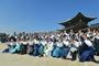 하나님의 교회, 약 20개국 해외 신자 한국문화체험 통한 리더십 및 소양 교육 실시