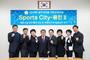 용인시 의원연구단체 「sports-City 용인Ⅱ」, 오리엔테이션 및 체육시설 현황 간담회 개최