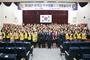 용인동부경찰서, 어머니‧학부모폴리스 합동발대식 개최