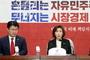 한국당, 세월호 막말 차명진 정진석 당 차원 윤리위 검토