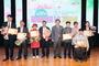 평택시, '제39회 장애인의날 기념식 및  소통의 행사' 개최