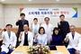 (사)사랑정원-(재)포항우리들병원, 탈북·다문화 의료지원 협약