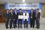 용인동부경찰서-다인병원 업무 협약 체결