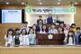 평택시의회, 제14회 평택시 청소년의회 개최