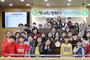 죽백초등학교 제14회 평택시의회 청소년의회 참여