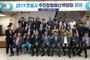 안성시, 2019 주민참여예산위원회 회의 개최
