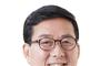 신창현, 성범죄 피해자보호 강화법 대표발의