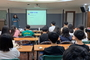 팽성청소년문화의집 자원봉사소양교육 진행