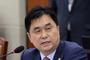 김종민, 내실 있는 지방자치단체 감사를 위한 공공감사법 개정안 발의