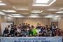 평택시 5개 문화의집 청소년운영위원회 1차 교류활동