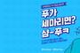 아모레퍼시픽, 신 혁신카테고리 '아이스뷰티' 대학생 영상 공모전 개최