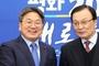 자유한국당 해산 청원, '靑 총선 개입' 논란 이어지나