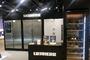 독일 프리미엄 냉장고 '리페르', 신세계 강남점 팝업스토어 오픈..보상판매도 실시
