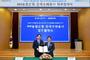 NH농협은행, 한국조폐공사와  지역사랑상품권 활성화를 위한 업무협약 체결
