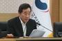 '북한 목선' 이낙연·정경두 대국민사과