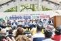충청향우회중앙회 단합대회, 계룡산에서 개최