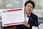 한국당 임이자, '붉은수돗물 방지법' 대표발의