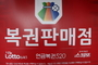 제867회 동행복권 로또복권 1등 5명, 각 39억4천만원..인천, 광주, 시흥, 청주 등