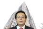 우리금융지주, 동양자산운용·ABL글로벌자산운용 인수 금융위원회 승인...5위권 발돋움