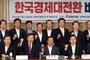 자유한국당 20대 대선 키워드는 '민부론'