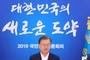 """김현종, """"미 중재 요청하면 글로벌호구 된다"""""""