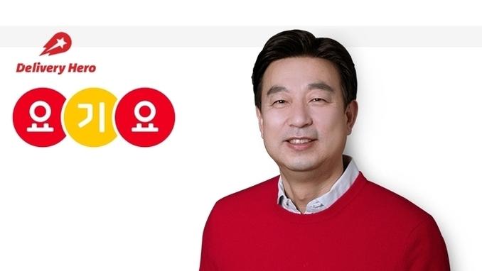 워라밸 역주행 극한일터⑤ [요기요] 추석맞이 종합갑질세트